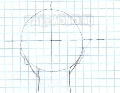 Рисуем уши