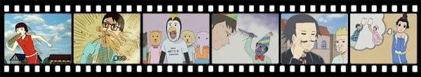 Кадры из аниме Gag Manga Biyori 4
