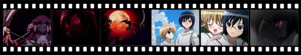 Кадры из аниме Ookami Kakushi