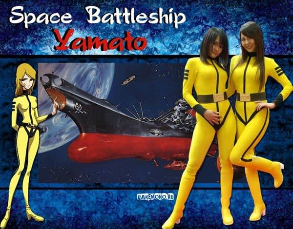 Косплей Space Batteship Yamato