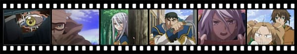 Кадры из аниме Kokaku no Regios