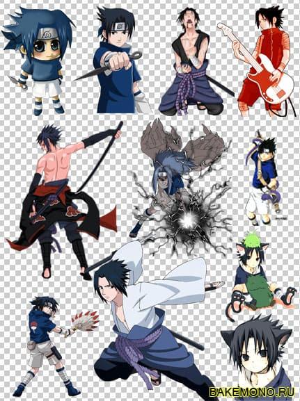 "\""sasuke\"""