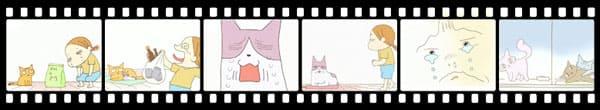 Кадры из аниме Kuruneko