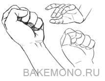 рисовать пальцы