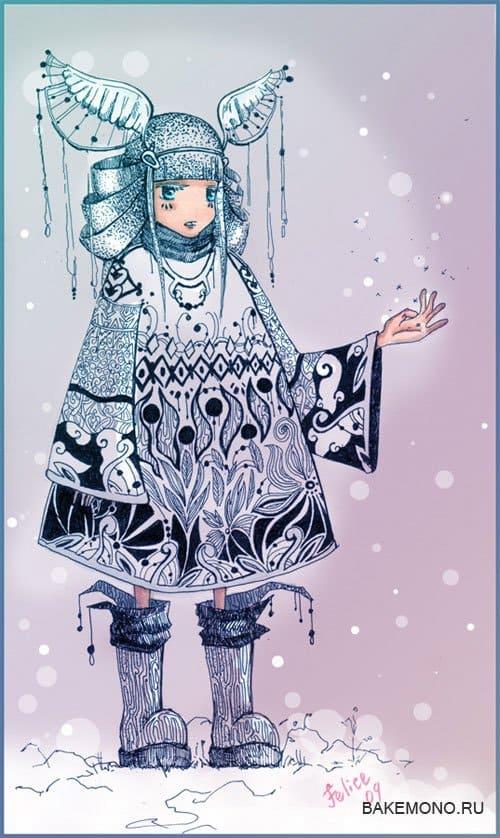 "\""Winter\"""