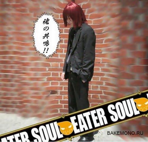 Косплей Soul Eater