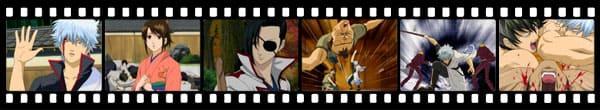 Кадры из аниме Gintama