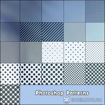 Скачать Photoshop Patterns