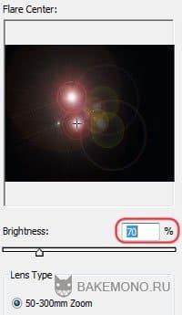 Опять применим фильтр Lensflare