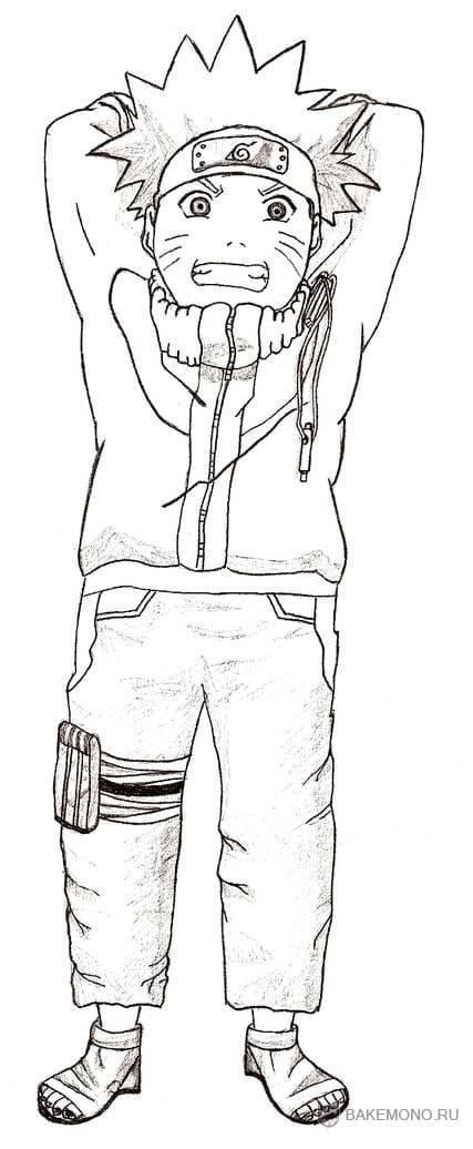 довольный Наруто