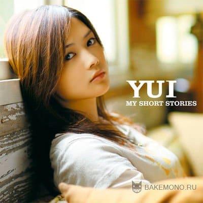 Скачать YUI - Дискография