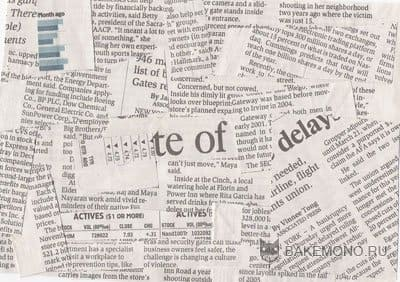 открываем текстуру газеты