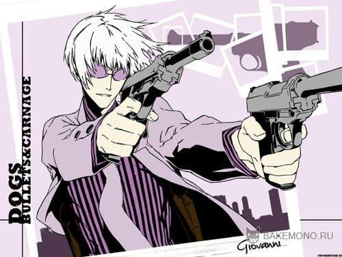 аниме парни красивые с пистолетами