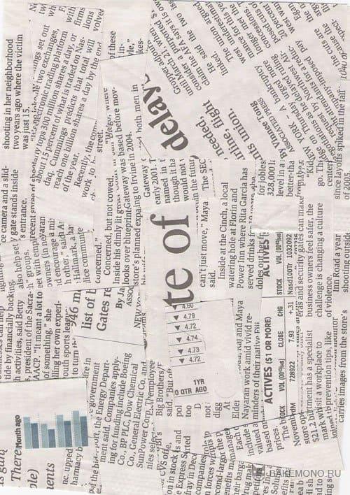 текстура газеты
