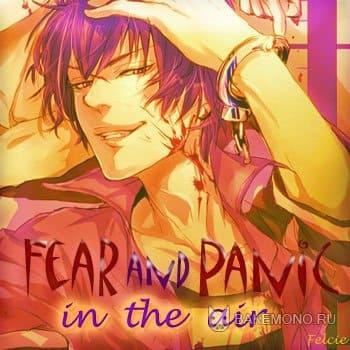 милый аниме парень с фиолетовыми волосами