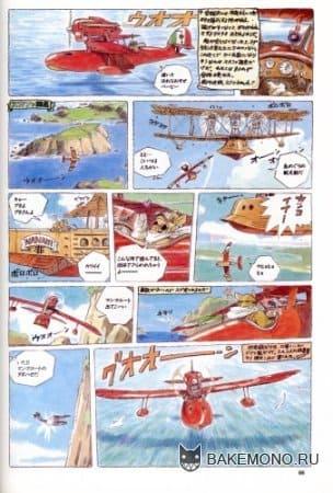 самолеты аниме комиксов