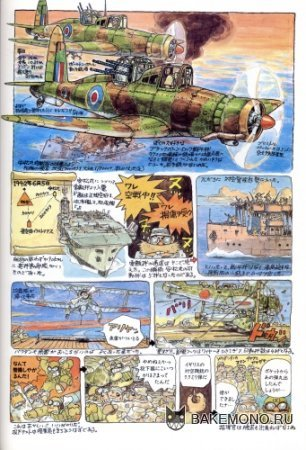 аниме японский самолет