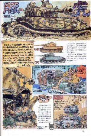 аниме танки во время войны