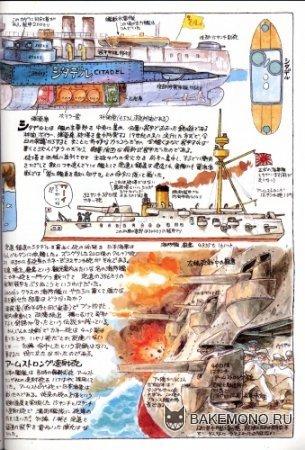 аниме корабль