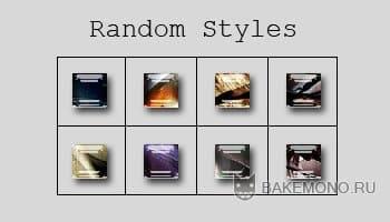 "\""Random\"""