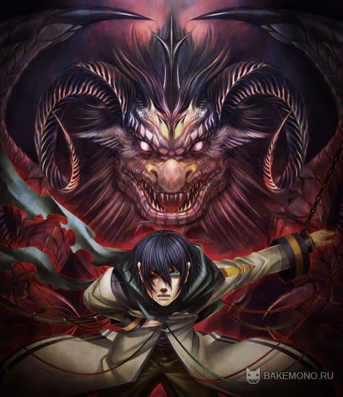 картинки драконов аниме