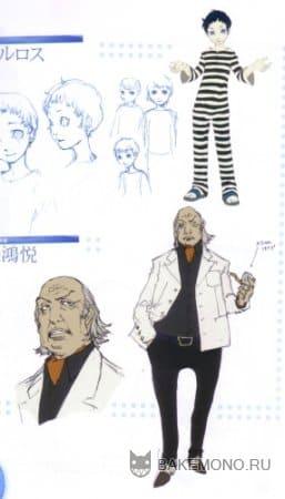 аниме парень в полосатой одежде