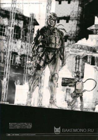 полу робот полу аниме парень