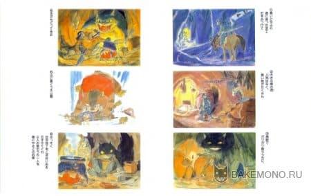 илюстрации аниме картинок
