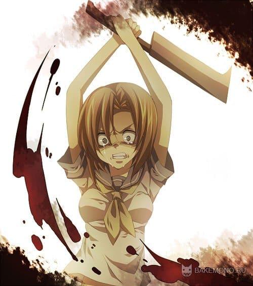 Злая аниме с тесаком, кровь, кишки по всюду