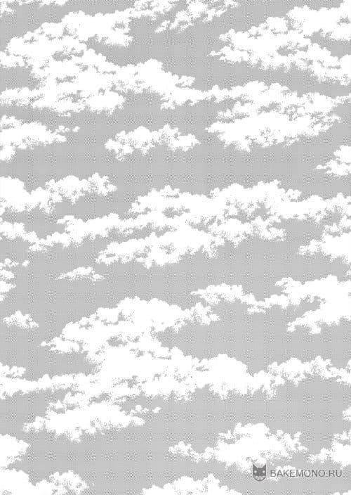 облока