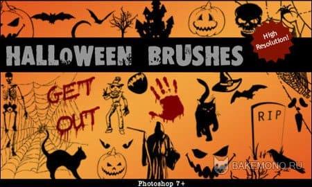 Набор красивых кистей для Photoshop на тему Halloween