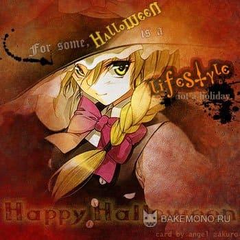 "\""Halloween\"""