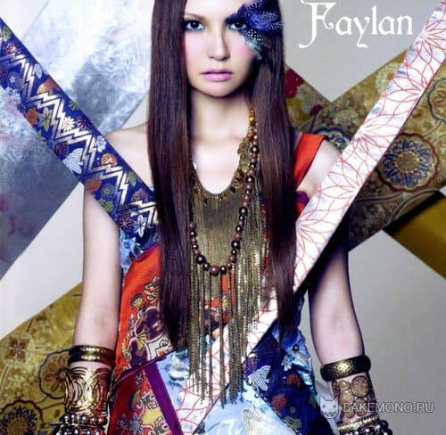 Hyakka Ryouran Samurai Girls (op)