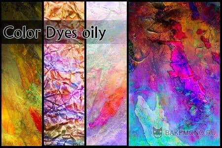 Скачать текстуры - цветных красок