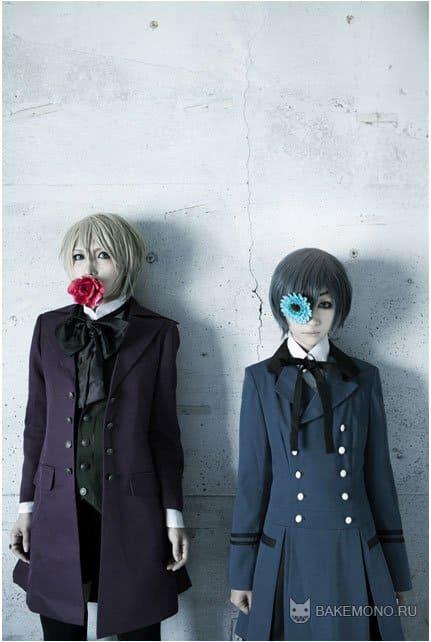 "\""Alois\"""