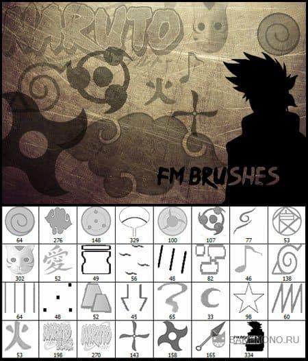 кисти Naruto