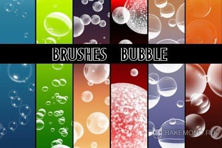 Скачать набор кистей для Photoshop - Пузыри