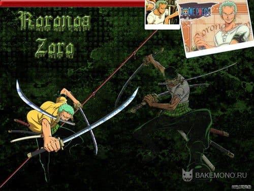 обои one piece - Зоро