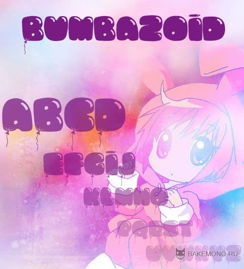 Bumbazoid