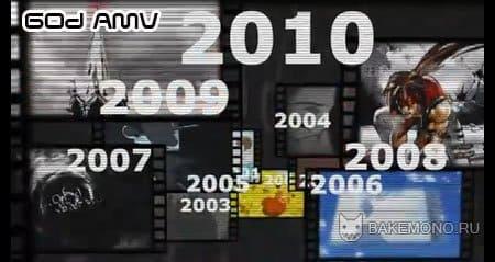 AMV - God AMV