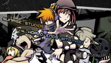 GMV клип The World Ends Without You