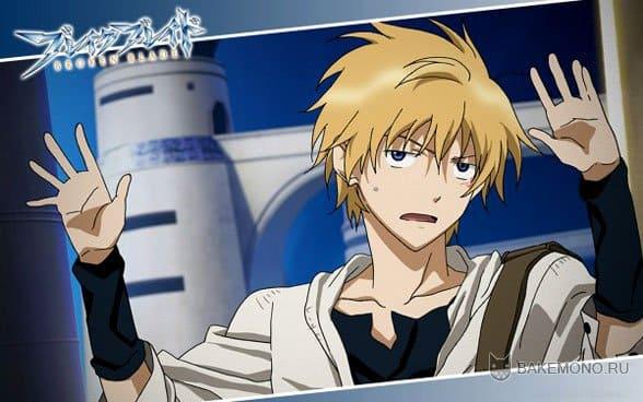 Break Blade / Broken Blade / Сломанный Меч / Сломанный клинок Anime OS