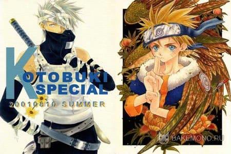 Tohru Adumi - Kotobuki Special ( Artbook )
