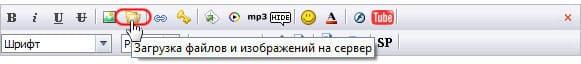 Загрузка файлов и изображений на сервер