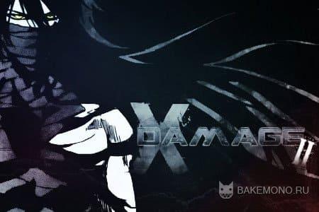 MEP X-DAMAGE 2 (AMV)