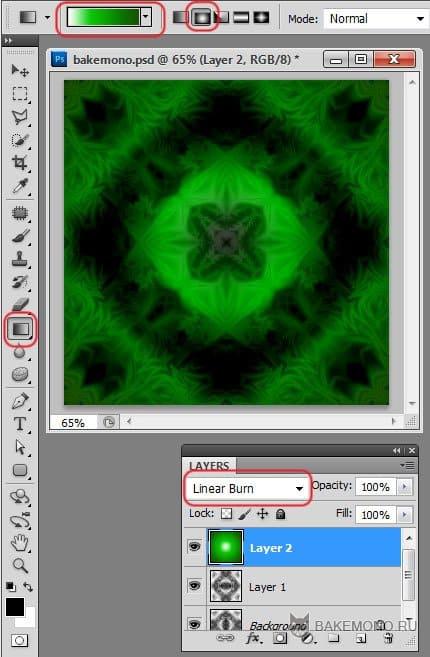 Теперь добавим цвета нашей текстуре