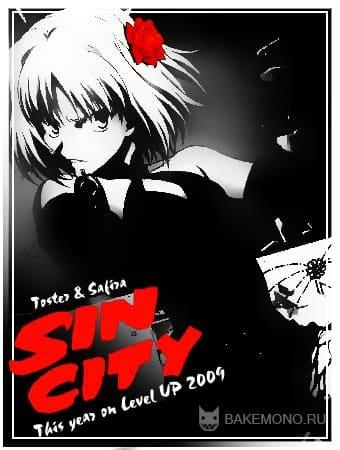 AMV - Sin City