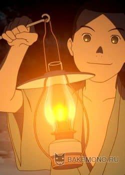 Дедушкина лампа