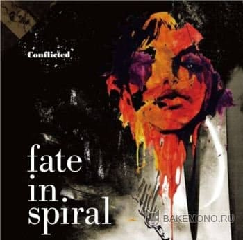 fate in spiral - Conflicted (2011)