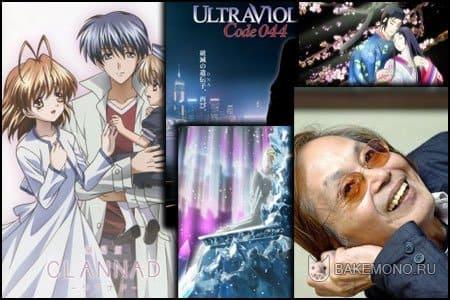 Кадры из аниме Дэдзаки Осаму